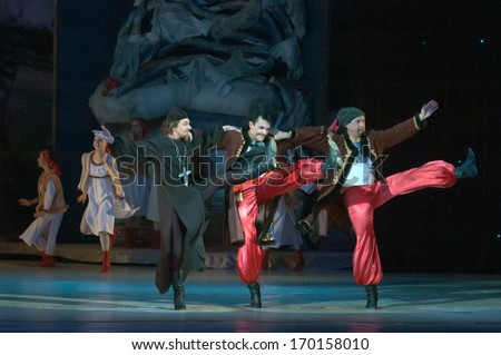DNEPROPETROVSK, UKRAINE - JANUARY 06: Night before Christmas ballet  performed by Dnepropetrovsk Opera and Ballet Theatre ballet January 06, 2014 in Dnepropetrovsk, Ukraine.