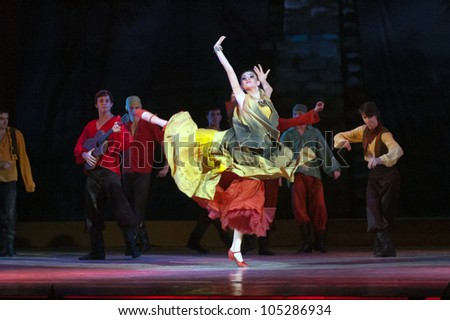 "DNEPROPETROVSK, UKRAINE - JUNE 13: Members of the Dnepropetrovsk State Opera and Ballet Theatre perform ""Don Quixote"" on June 13, 2012 in Dnepropetrovsk, Ukraine"