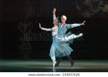 DNEPROPETROVSK, UKRAINE - JUNE 20: Members of the Dnepropetrovsk State Opera and Ballet Theatre perform ONE THOUSAND AND ONE NIGHTS on June 20, 2013 in Dnepropetrovsk, Ukraine