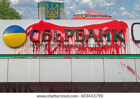 stock-photo-dnepropetrovsk-ukraine-march