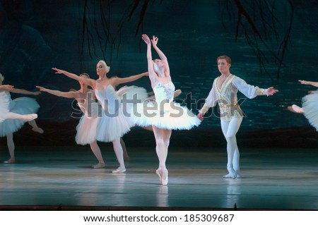 DNEPROPETROVSK, UKRAINE - MARCH 29: SWAN LAKE ballet performed by Dnepropetrovsk Opera and Ballet Theatre ballet on March 29, 2014 in Dnepropetrovsk, Ukraine