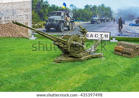 Dnepropetrovsk, Ukraine - May 19, 2016: Open air museum dedicated to war in the Donbass. Double-barreled anti-aircraft gun and boxes of ammunition