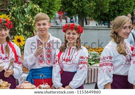 stock-photo-dnepropetrovsk-ukraine-septe