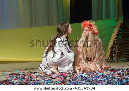 DNIPRO, UKRAINE - JUNE  10, 2016: Forest song performed by members of the Dnipropetrovsk State Russian Drama Theatre.  - stock photo