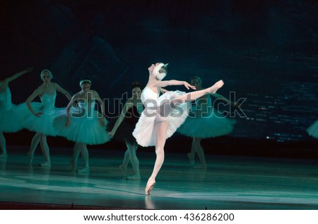 DNIPRO, UKRAINE - JUNE  12, 2016: SWAN LAKE ballet performed by members of the Dnipropetrovsk State Opera and Ballet Theatre. - stock photo