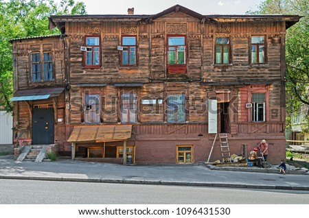 stock-photo-dnipro-ukraine-may-the-last-