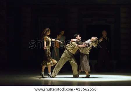 DNIPROPETROVSK, UKRAINE - APRIL  30, 2016: Members of the Dnipropetrovsk State Opera and Ballet Theatre perform This Tango in June. 
