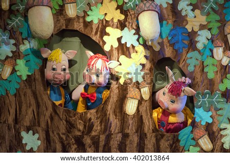DNIPROPETROVSK, UKRAINE - APRIL 3, 2016: Three piglets