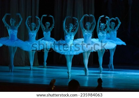 DNIPROPETROVSK, UKRAINE - DECEMBER 6: Nutcracker ballet performed by Dnipropetrovsk Opera and Ballet Theatre ballet on December 6, 2014 in Dnipropetrovsk, Ukraine.