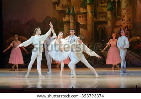 DNIPROPETROVSK, UKRAINE - DECEMBER 20, 2015: Nutcracker ballet performed by members of the Dnipropetrovsk Opera and Ballet Theatre ballet - stock photo