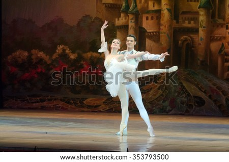DNIPROPETROVSK, UKRAINE - DECEMBER 20, 2015: Nutcracker ballet performed by members of the Dnipropetrovsk Opera and Ballet Theatre ballet