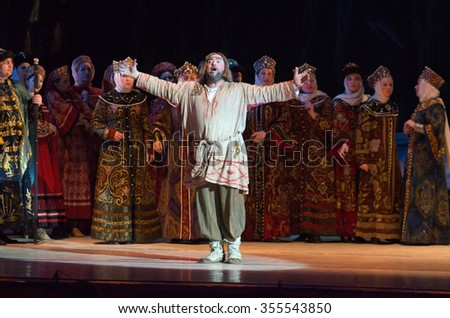 DNIPROPETROVSK, UKRAINE - DECEMBER 26, 2015: Prince Igor opera