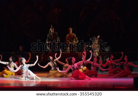 DNIPROPETROVSK, UKRAINE - DECEMBER 26, 2015: Prince Igor operaperformed by members of the Dnipropetrovsk Opera and Ballet Theatre. - stock photo