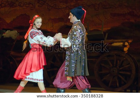 DNIPROPETROVSK, UKRAINE - DECEMBER 11, 2015: Ukranian musical Sorochintsy Fair performed by members of the Dnipropetrovsk State Opera and Ballet Theatre.