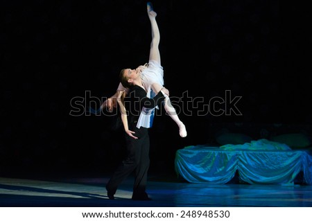 DNIPROPETROVSK, UKRAINE - FEBRUARY 1: Famous dancers Ekatrina Shmigelsky and Alex Chorich perform LADY WITH CAMELLIAS at State Opera and Ballet Theatre on Feb. 1, 2015 in Dnipropetrovsk, Ukraine.