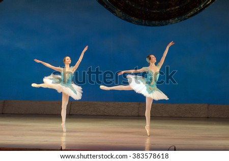 DNIPROPETROVSK, UKRAINE - FEBUARY 28, 2016: Paquita (Grand-pas)ballet  performed by Dnepropetrovsk Opera and Ballet Theatre ballet. - stock photo