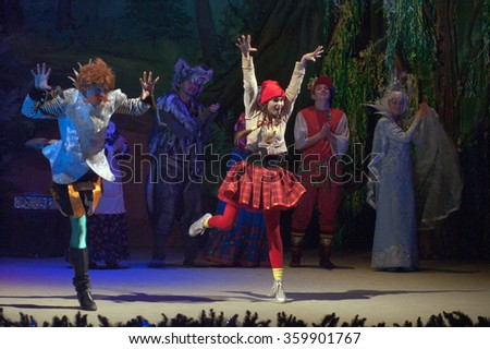 DNIPROPETROVSK, UKRAINE - JANUARY 8, 2016: Incredible Adventures of Ksyusha in dreamland performed by members of the Dnipropetrovsk State Russian Drama Theatre.