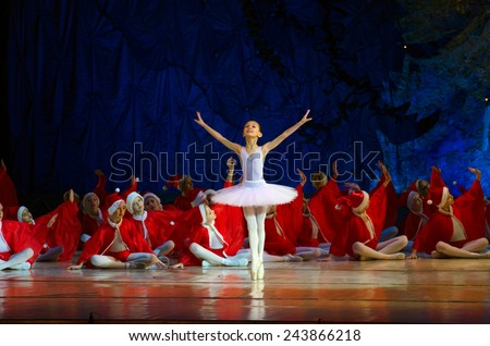 DNIPROPETROVSK, UKRAINE - JANUARY 11: Unidentified Children, ages 7-9 years old, perform Ballet pearls at State Opera and Ballet Theatre on January 11, 2015 in Dnipropetrovsk, Ukraine - stock photo