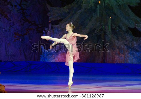 Years old performs ballet pearls at state opera and ballet theatre