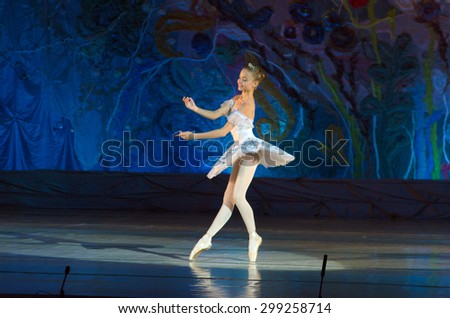 DNIPROPETROVSK, UKRAINE - JUNE 27, 2015: Alexander Berezkina, age 14 years old, performs Le Pavillon d'Armide at State Opera and Ballet Theatre.  - stock photo