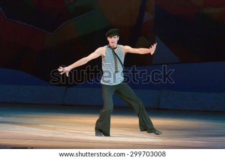 DNIPROPETROVSK, UKRAINE - JUNE 27, 2015: Dancer Eugene Kuchvar performs LADY AND THE HOOLIGAN at State Opera and Ballet Theatre. - stock photo