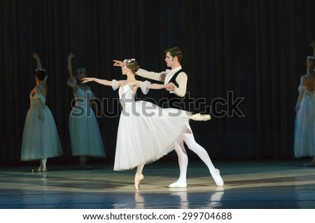 DNIPROPETROVSK, UKRAINE - JUNE 27, 2015:  Dancers Elena Saltykov and Eugene Kuchvar perform CHOPINIANA at State Opera and Ballet Theatre.