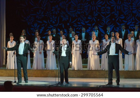 DNIPROPETROVSK, UKRAINE - JUNE 27, 2015: Members of the Choir of the State Opera and Ballet Theatre perform Concert