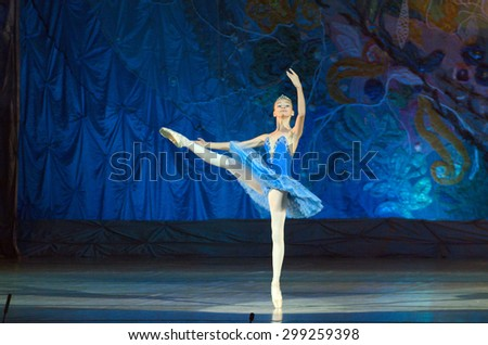 DNIPROPETROVSK, UKRAINE - JUNE 27, 2015: Sofia Gatylo, age 14 years old, performs Raymond at State Opera and Ballet Theatre.  - stock photo