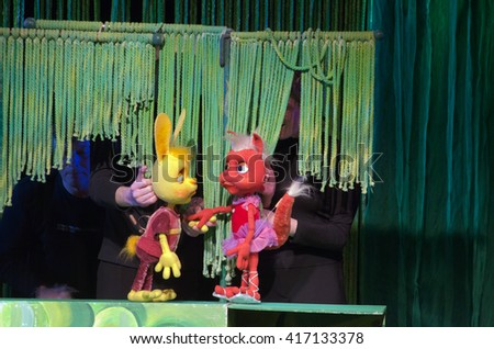 DNIPROPETROVSK, UKRAINE - MAY 8, 2016: Braveheart
