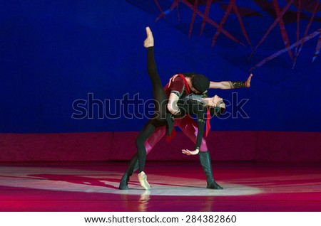 DNIPROPETROVSK, UKRAINE - MAY 30: Dancers Catherine Shmigelsky and Eugene Kuchvar perform THE LEGEND OF LOVE at State Opera and Ballet Theatre on May 30, 2015 in Dnipropetrovsk, Ukraine