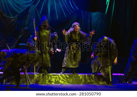 DNIPROPETROVSK, UKRAINE - MAY 22: Members of the Dnepropetrovsk State Russian Drama Theatre perform THE COUNTRY OF THE BLIND on May 22, 2015 in Dnipropetrovsk, Ukraine - stock photo