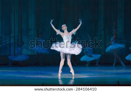 DNIPROPETROVSK, UKRAINE - MAY 30: Members of the Dnipropetrovsk State Opera and Ballet Theatre perform FANTASTIC WALTZ on May 30, 2015 in Dnipropetrovsk, Ukraine - stock photo