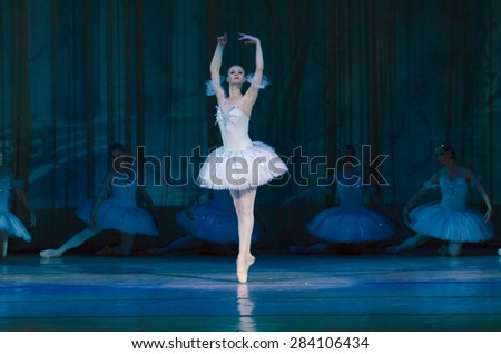 DNIPROPETROVSK, UKRAINE - MAY 30: Members of the Dnipropetrovsk State Opera and Ballet Theatre perform FANTASTIC WALTZ on May 30, 2015 in Dnipropetrovsk, Ukraine