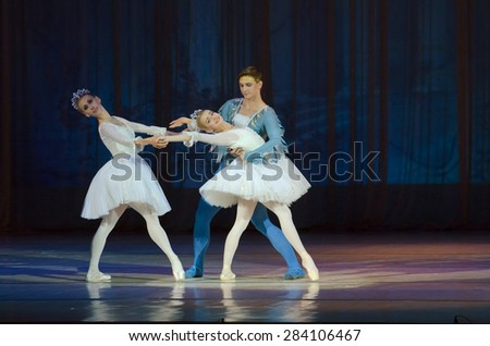 DNIPROPETROVSK, UKRAINE - MAY 30: Members of the Dnipropetrovsk State Opera and Ballet Theatre perform HUMPBACKED HORSE on May 30, 2015 in Dnipropetrovsk, Ukraine