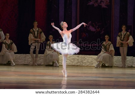 DNIPROPETROVSK, UKRAINE - MAY 30: Members of the Dnipropetrovsk State Opera and Ballet Theatre perform RAYMOND on May 30, 2015 in Dnipropetrovsk, Ukraine - stock photo