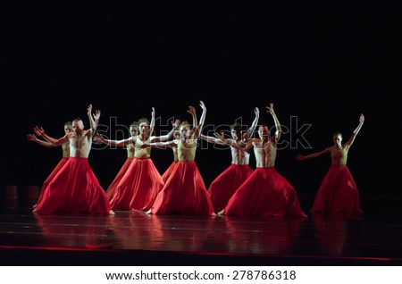 DNIPROPETROVSK, UKRAINE - MAY 16: Unidentified dancers perform SACRED SPRING at State Opera and Ballet Theatre on May 16, 2015 in Dnipropetrovsk, Ukraine - stock photo