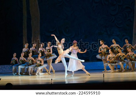 DNIPROPETROVSK, UKRAINE - OCTOBER 18: Sleeping beauty ballet performed by Dnipropetrovsk Opera and Ballet Theatre ballet on October 18, 2014 in Dnipropetrovsk, Ukraine.