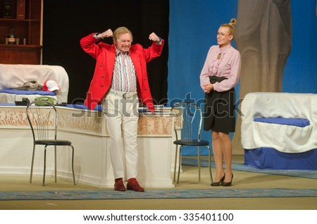 DNIPROPETROVSK, UKRAINE - OCTOBER 30, 2015: Victoria Rudavskii and Jean Melnikov perform A liar is required at the Dnipropetrovsk State Russian Drama Theatre. - stock photo