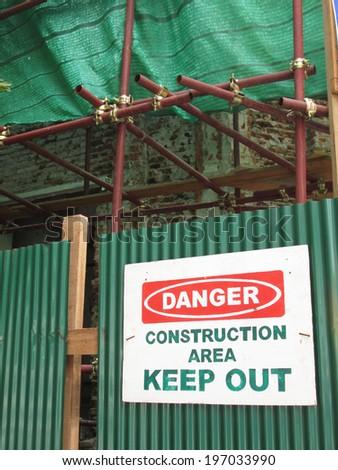 do not Enter, DANGER - stock photo