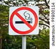 Do not smoke sign in the garden - stock photo