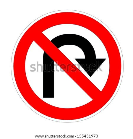 Do not u-turn on right sign in white background - stock photo
