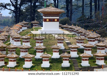 Dochula Temple, Bhutan - stock photo