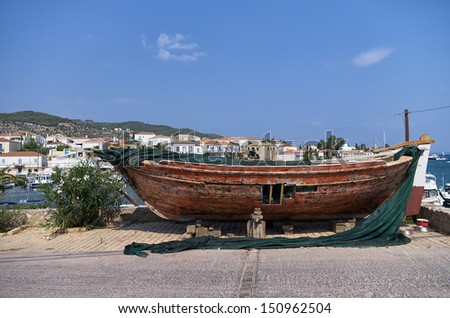 Docked boat for repairs in Spetses island, Greece - stock photo