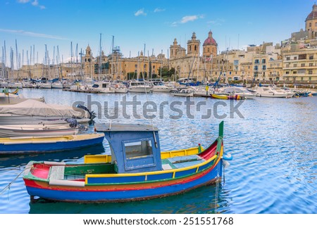 Dockyard Creek on Senglea and il Birgu Valletta Malta - stock photo