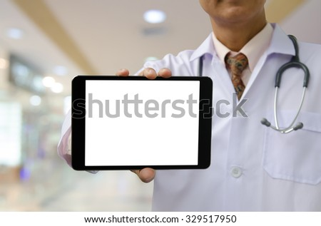 Doctor holding digital tablet with white screen isolated, blurred hospital background. - stock photo