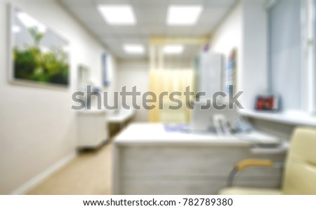 modern doctors office. Doctor\u0027s Office As Creative Abstract Blur Background. Light Interior Of In Modern Clinic Doctors S