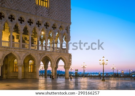 Doges Palace (Palazzo Ducale) on Saint Mark square at blue hour before sunrise, Venice, Venezia, Italy, Europe