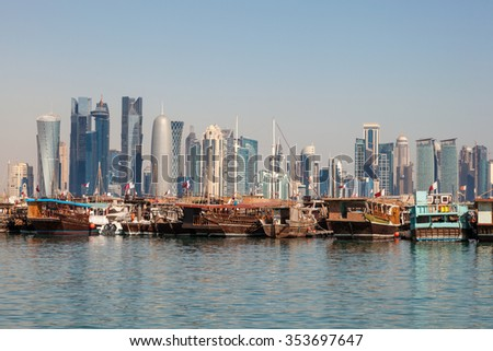 Doha city skyline with the dhow harbor. Qatar, Middle East