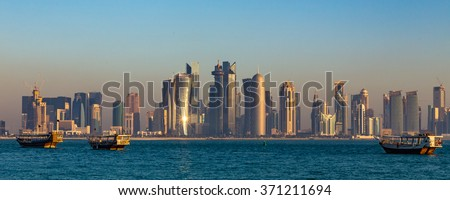Doha Corniche in the early morning - stock photo