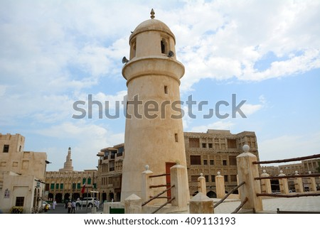 DOHA - MARCH 1 : Mosque in the old town at 1 March, 2015 in Doha, Qatar. Qatar is Muslim country, its capital city, Doha is full of mosques.